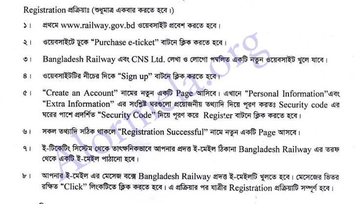 ETicket Reg. Procedure