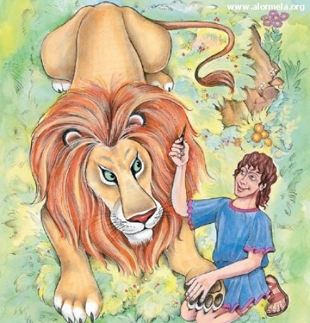 Androcles and The Lion 2