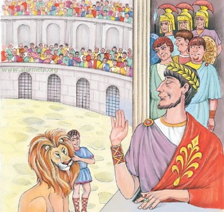 Androcles and The Lion 5