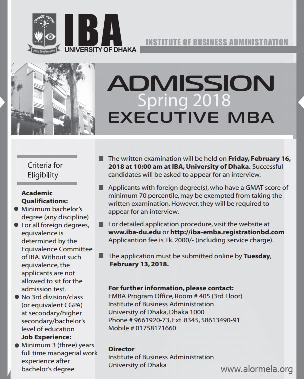 iba-emba-admission-2018 Job In Bank Online Form on summary relationship manager, applications for world, money is all want, description askari,