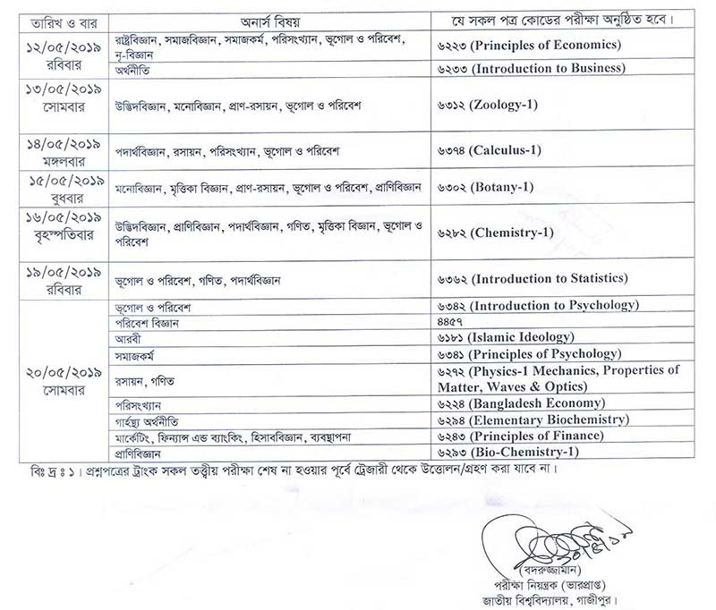 nu first year special exam routine 2