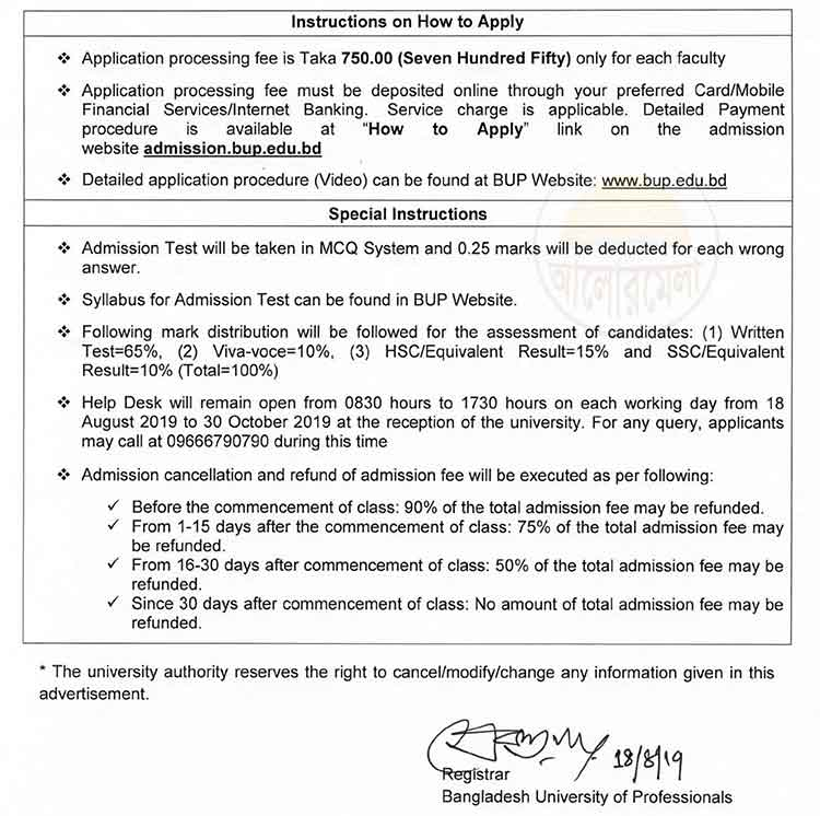 BUP Admission Notice 5