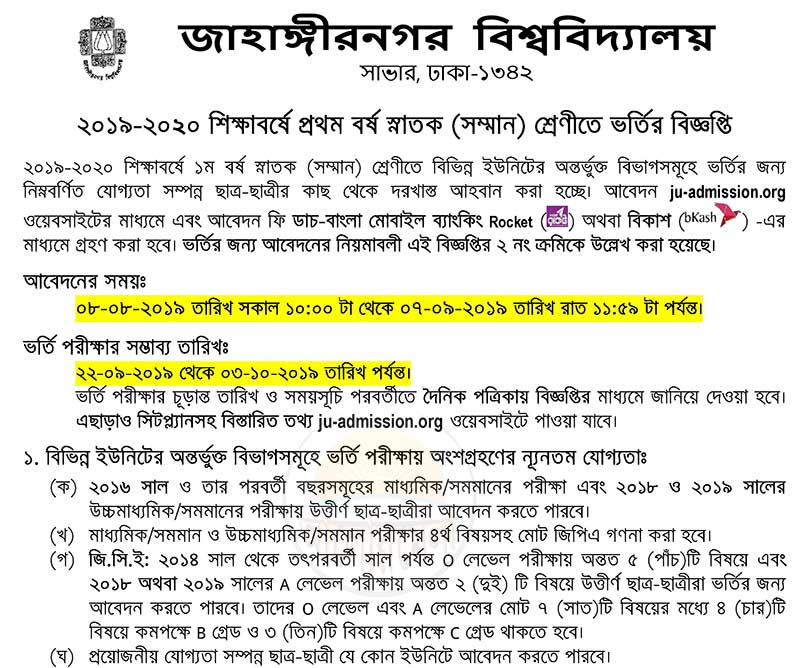 Jahangirnagar University Admission Test Circular 2019-20