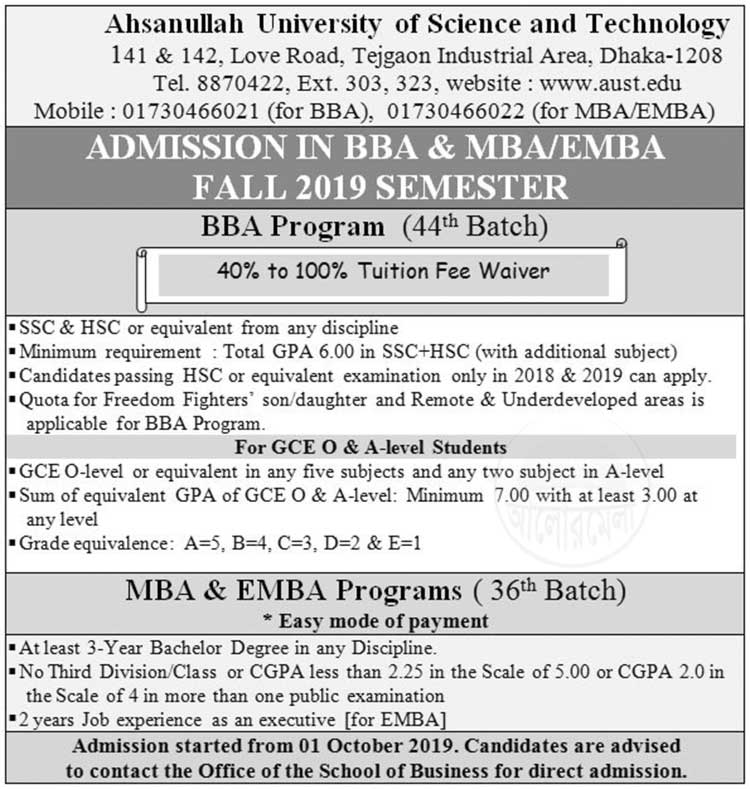 Ahsanullah University BBA MBA Admission